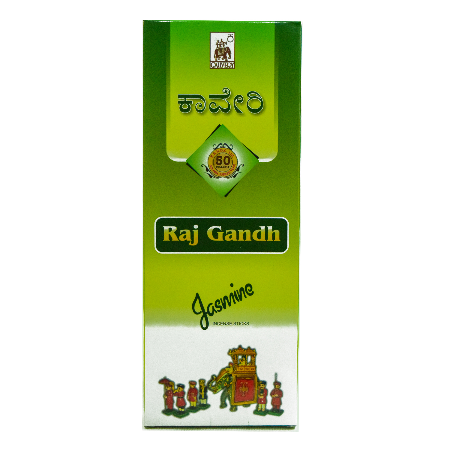 Cauvery Raj Gandh Jasmine Incense Sticks